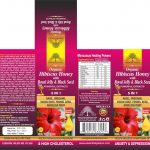 ORGANIC HIBUSCUS HONEY WITH ROYAL JELLY & BLACK SEED