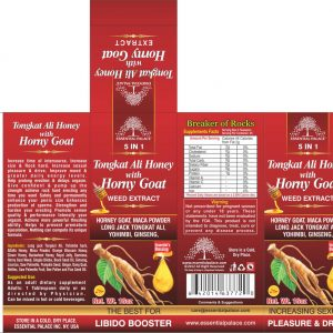 ORGANIC TANKATALI HONEY WITH HORNEY GOAT